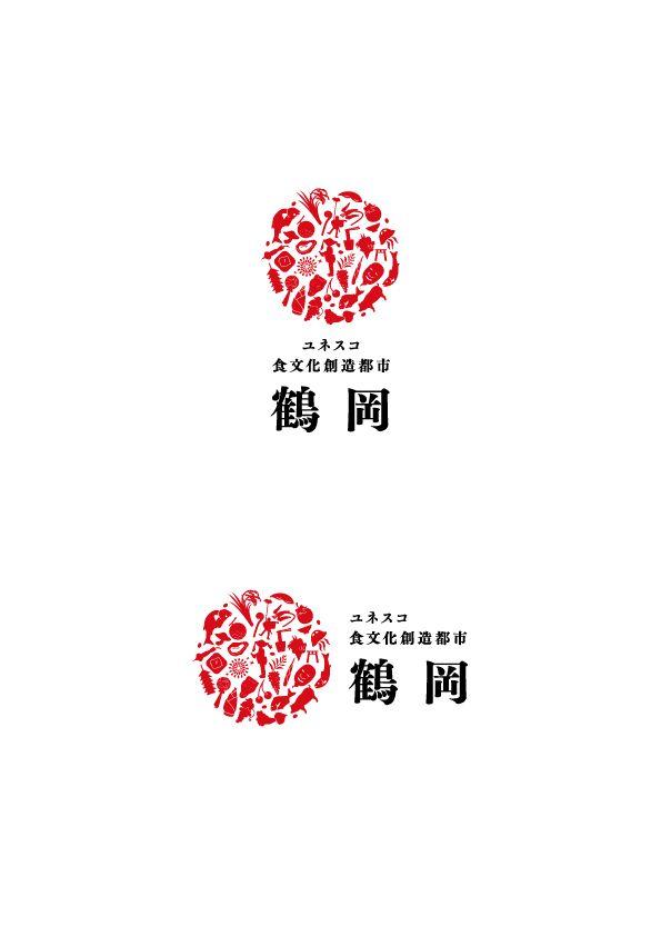HANDREY INC. • 食文化創造都市 鶴岡 ロゴマーク client:鶴岡市