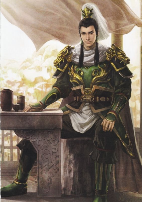 Dinasty Warriors - Liu Bei