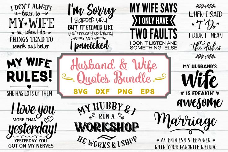 Download Husband And Wife Quotes Bundle- SVG, PNG, DXF, EPS | Wife ...