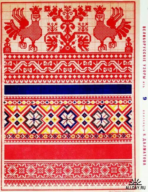 xx..tracy porter..poetic wanderlust...- russian embroidery