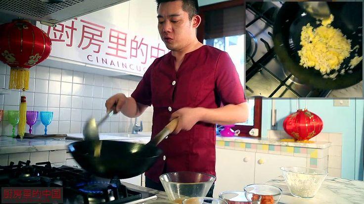 """CINAINCUCINA presenta """"CHEF IN CUCINA"""" Una serie di video in cui importanti Chef della cucina cinese preparano alcune ricette fatte in casa. Dalle più semplici alle più articolate."""