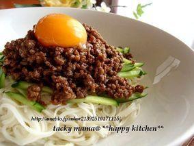 ジャージャー麺風★甘辛肉味噌乗っけ素麺