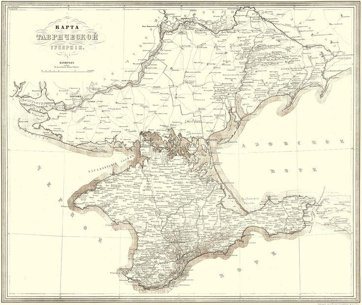Старинные карты Крыма.