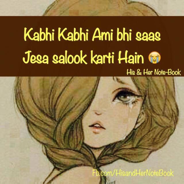 har waqt in fact