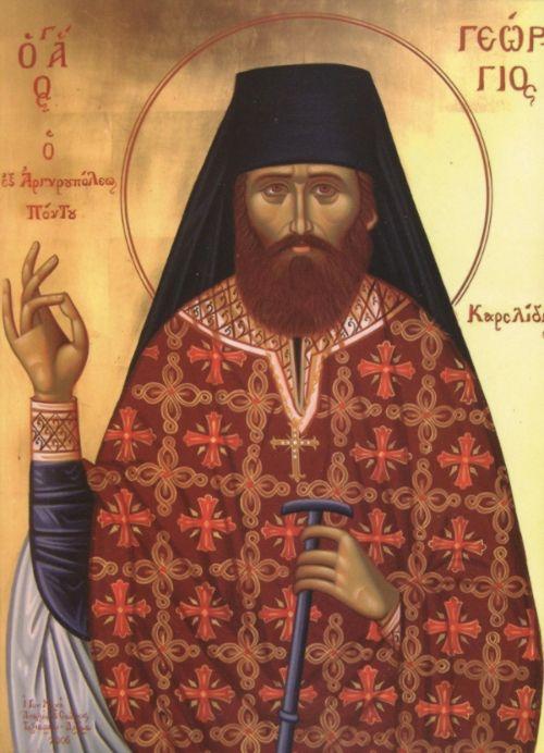 Πνευματικοί Λόγοι: Βίος του Οσίου Γεωργίου Καρσλίδη