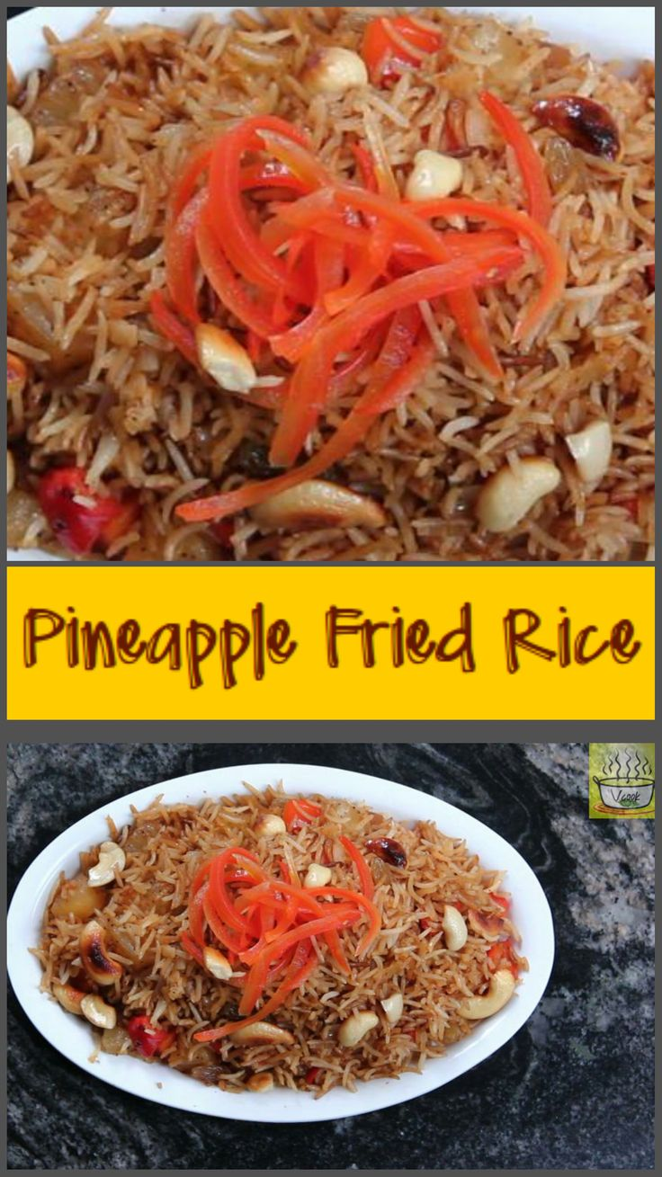 Fried rice, with pineapple, a makeover for leftover rice. #pineapple, #rice, #lunch, #dinner, #vegetarian, #quick, #lunchbox