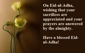 Eid Al Adha Mubarak Wishes Cards