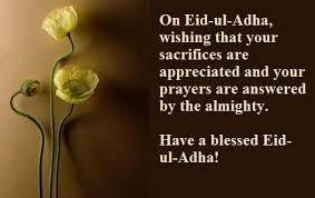 Eid Al Adha Mubarak Wishes Cards