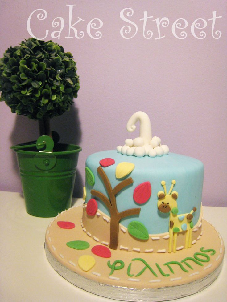 Giraffe Cake!