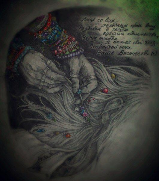 автор - Ангел Ти