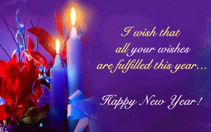 Happy New Year 2014 - Wishes and Greetings - The Wondrous Pics