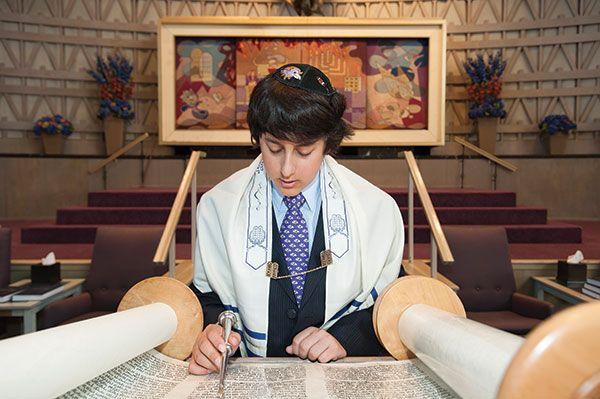 Baltimore Hebrew Congregation - Bar/Bat Mitzvah