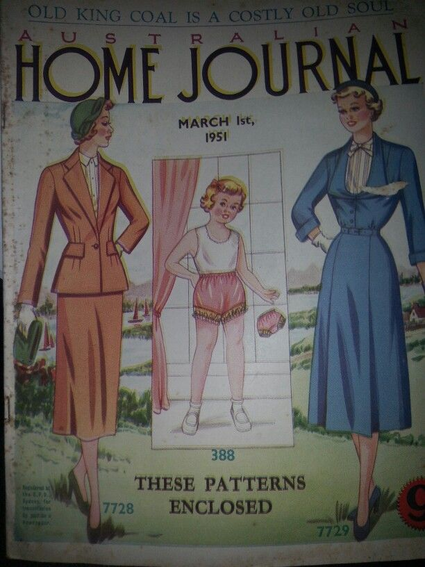 Australian home journal March 1951 cover