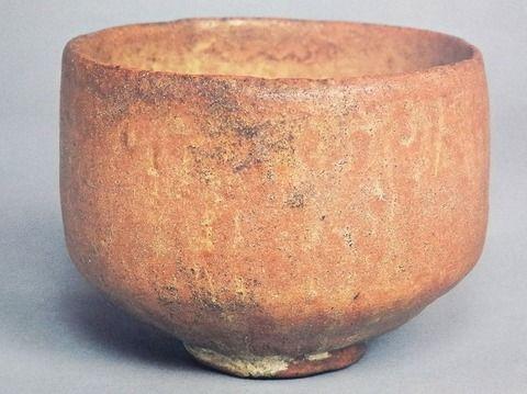「無一物」 穎川美術館蔵 初代 長次郎(1516-1592)作 赤楽茶碗 銘「無一物」(桃山時代、口径11.2cm/高8.5cm/高台高0.7cm/同径5.0cm、重要文化財)。赤褐色軟質陶胎の短円筒形で低い高台を付す。縁は内反りに薄めの丸縁で、下方に従って肉厚となり底が部厚く、内外全面に低火度の赤楽釉をかける。黒楽茶碗「大黒」とほぼ同態の作調。素地・釉調から天正年間後期の作と認められ、長次郎赤楽茶碗の代表作。茶道史上、陶磁史上においても桃山時代における重要な作例で、松平不昧公所持の中興名物として古来著名な名碗。