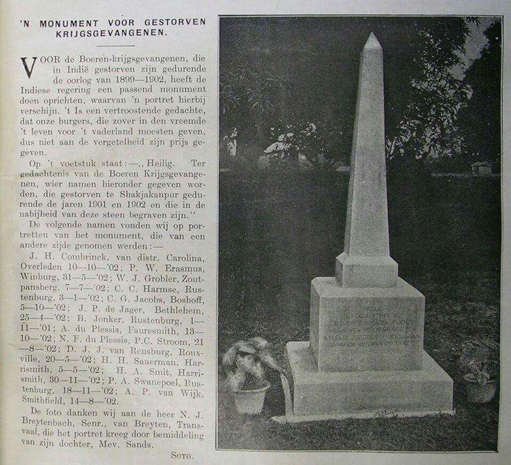 Hier is die foto waar die name van albei my voorvaders aangeteken is: HH Sauerman en HA Smit , albei van Harrismith