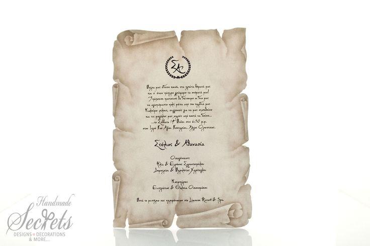 Picture of Προσκλητήριο γάμου πάπυρος ματ κρεμ