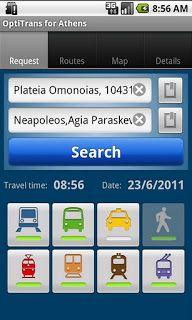 Εφαρμογή για αναζήτηση βέλτιστης διαδρομής #Athens #JourneyPlanner(2014 update) - Sotostips
