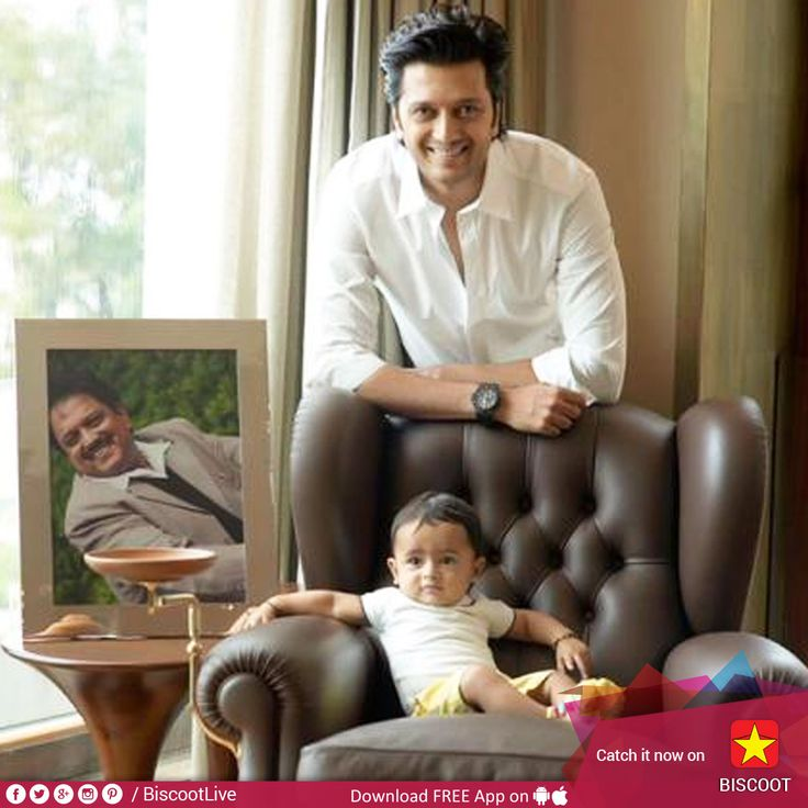 This picture is surely a treat for Riteish's fans! #HappyFathersDay www.biscoot.com