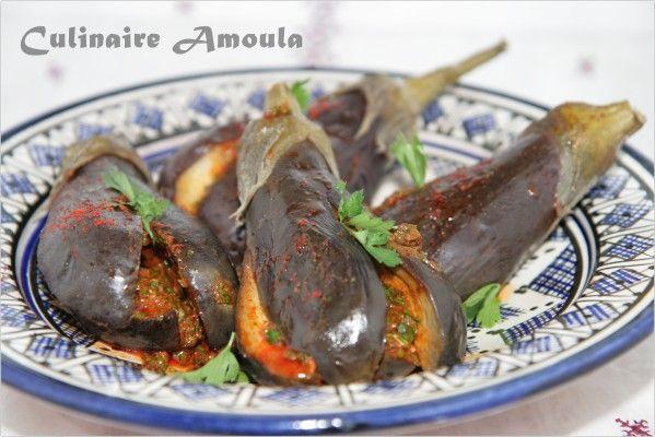 Assalamo Alaykoum, Bonjour à tous, L'aubergine mariné est une savoureuse entrée marocaine, appelée aussi Aubergines m'Rekked, très simple et rapide à faire. * Ingrédients: - 4 aubergines - 3 gousses d'ail hachées - 3 càs de jus de citron - 1 bouquet de...