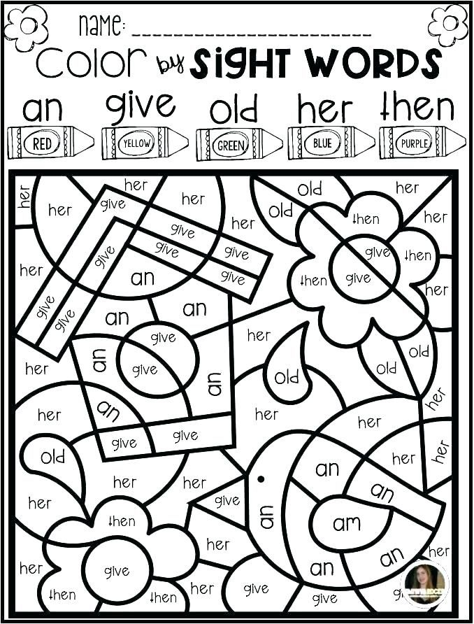 Sight Word Coloring Sheets