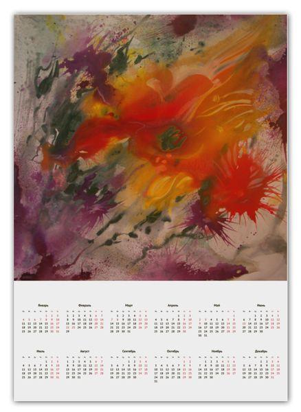 "Календарь А2 ""Пламя желания"" от theirenemen"