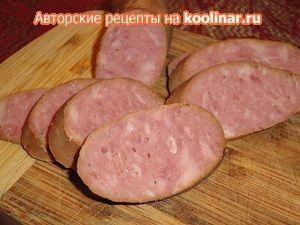 Колбаса варёно - копчёная !!!