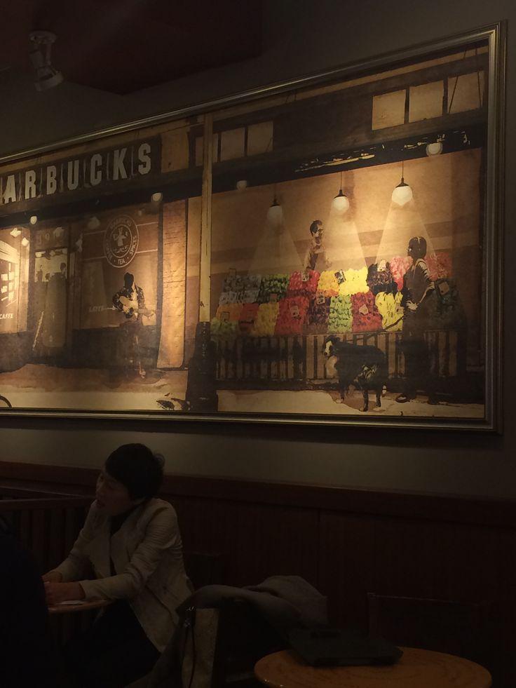 Starbucks 구월점