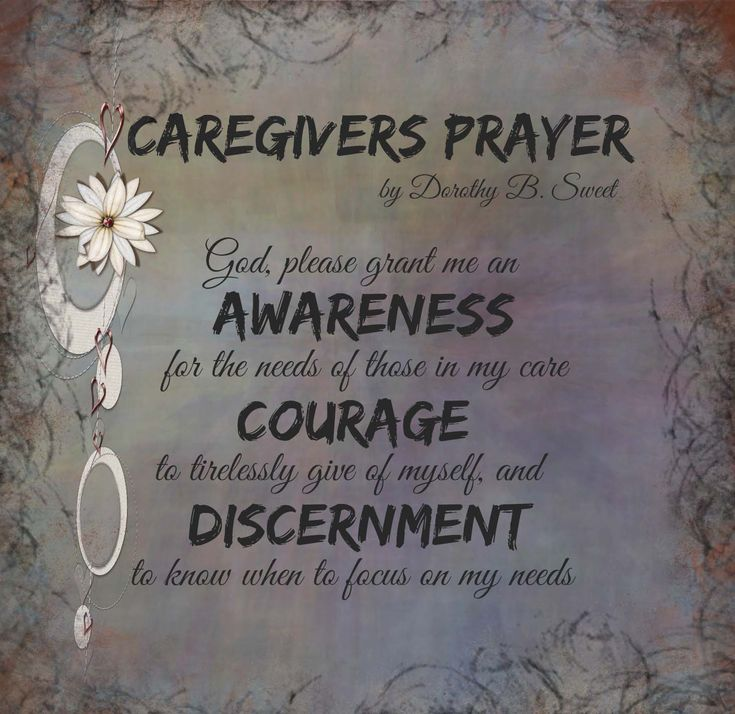 Caregivers Prayer
