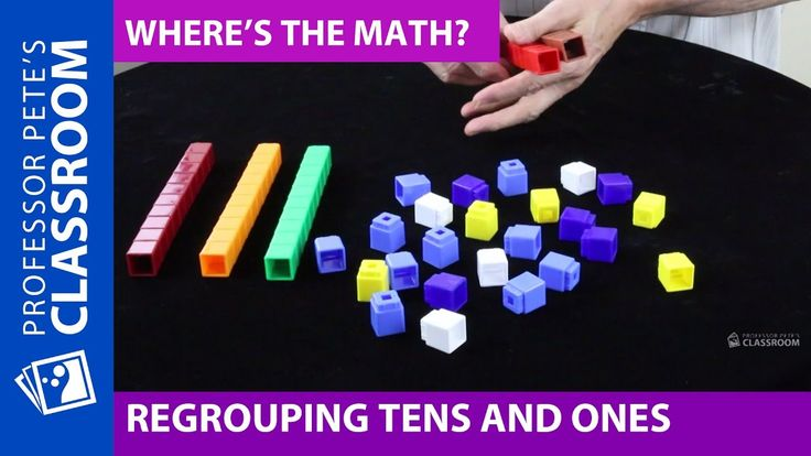 Where's the Math #18 for Grade 1 or 2: Can You Figure Out How Many Cubes?