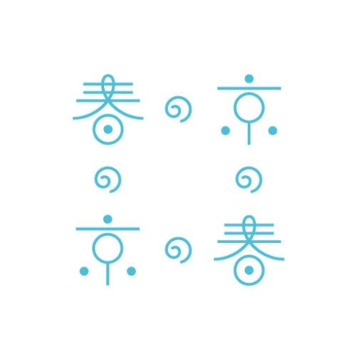 三木健的字体设计