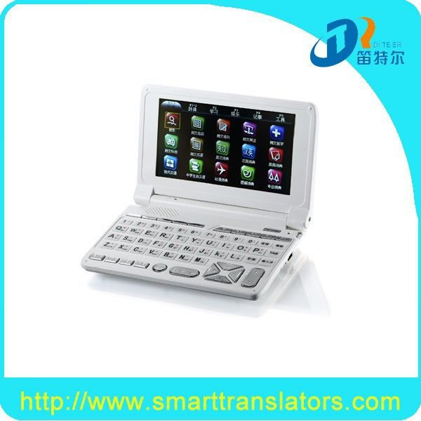 Pocket Sized Translator Oem Order Arabic To English Urdu Electronic Dictionary Photo, Detailed about Pocket Sized Translator Oem Order Arabic To English Urdu Electronic Dictionary Picture on Alibaba.com.