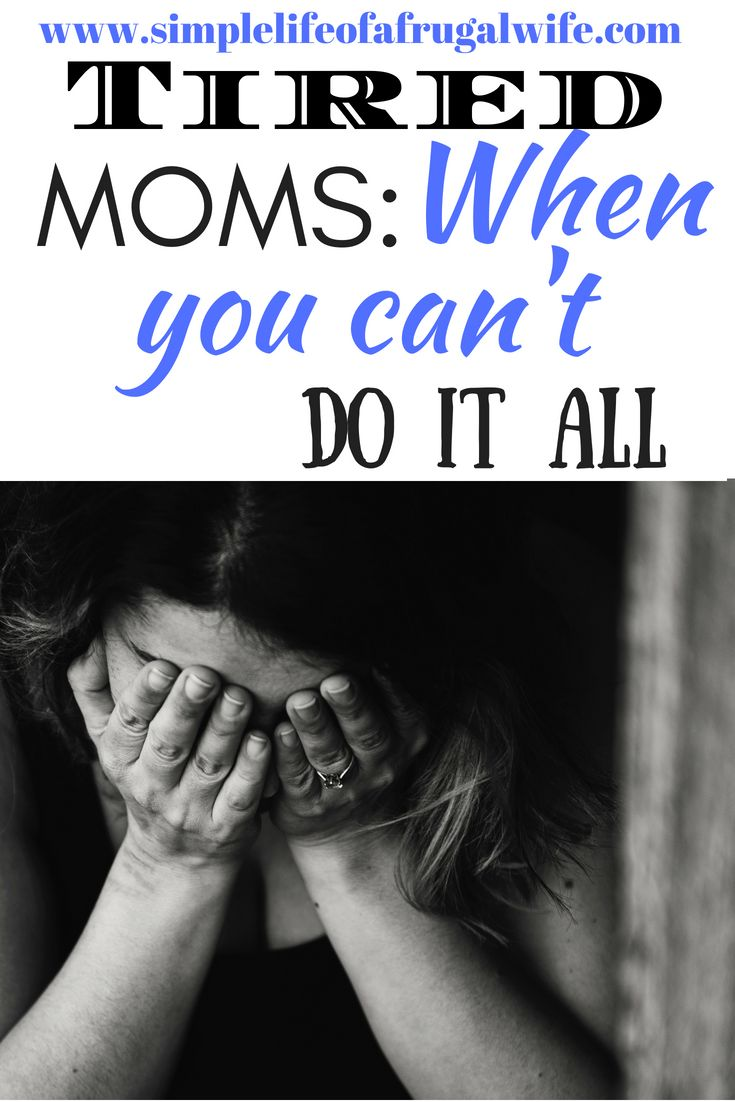 Tired moms, are you trying to do it all?  It's okay to rest.  It's okay to say no to more commitments.  It's okay to give yourself grace in this season of life.