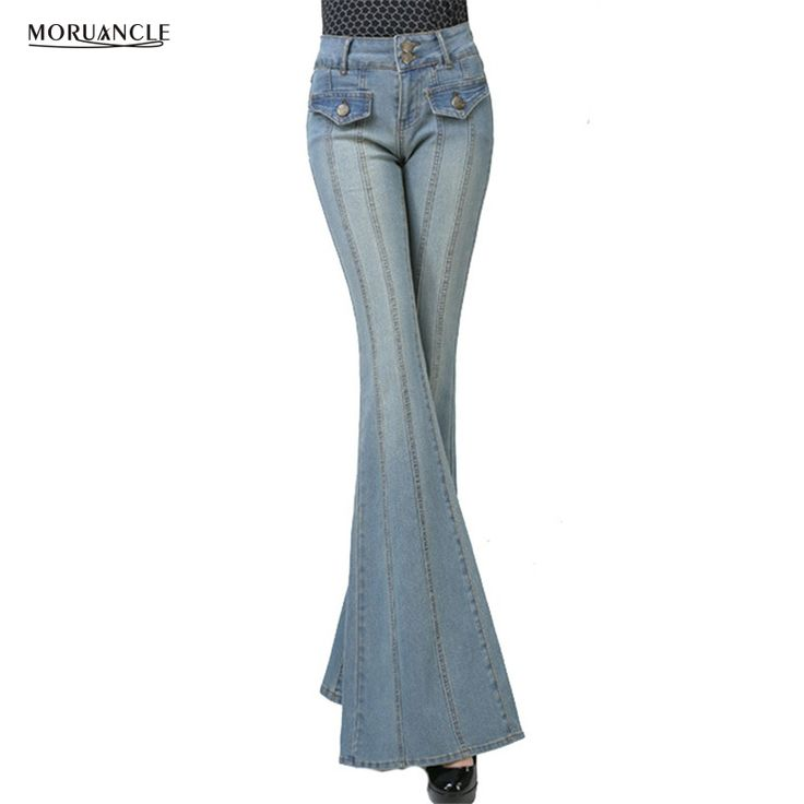MORUANCLE Fashion Womens Wide Leg Jeans Pants Stretchy Flare Denim Trousers For Female Bell Bottom Jean Joggers -  Buy online MORUANCLE Fashion Womens Wide Leg Jeans Pants Stretchy Flare Denim Trousers For Female Bell Bottom Jean Joggers only US $45.95 US $27.57. We give you the information of finest and low cost which integrated super save shipping for MORUANCLE Fashion Womens Wide Leg Jeans Pants Stretchy Flare Denim Trousers For Female Bell Bottom Jean Joggers or any product.  I think you…