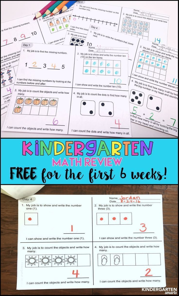 Math Review Free | Number, Math and Kindergarten