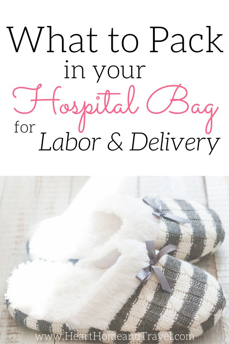 What should you pack in your hospital bag for labor and delivery? Here's a helpful list of what to bring to the hospital! via @hearthometravel