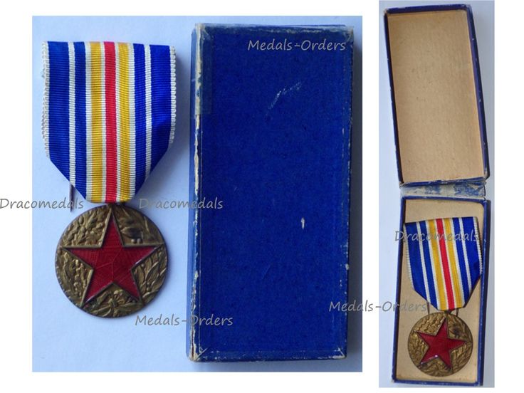 France WW1 Wound Military Medal Red Star Great War WWI