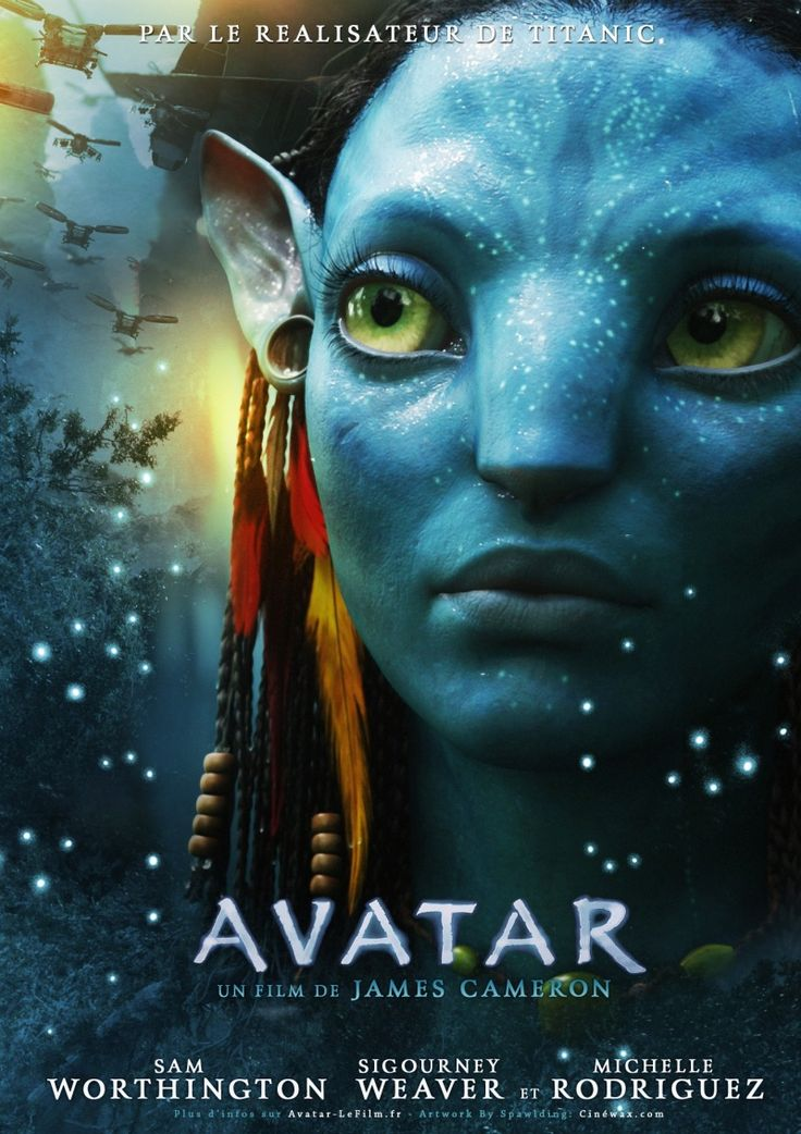 Avatar - So the storyline isn't exactly original, but it's ALL about the graphics. I want to wander around in a glowing forest.