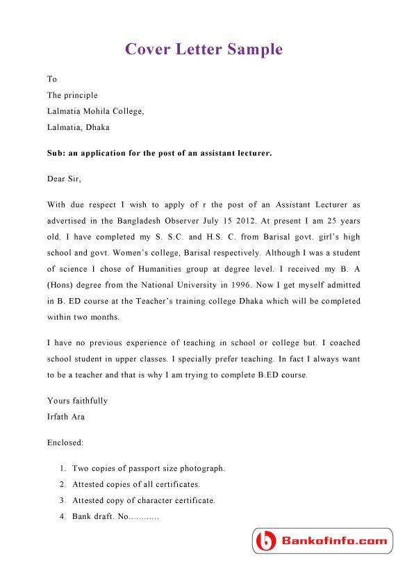Free cover letter templates, sample, format, example