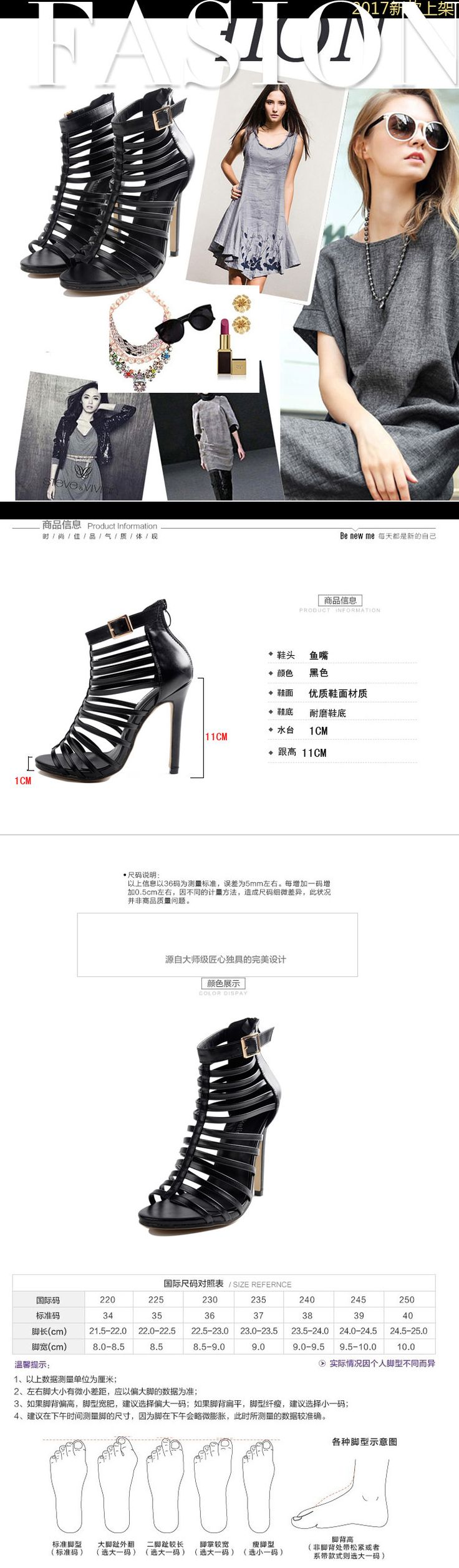 Aliexpress.com : Buy Hot Sale Pumps Summer Fine with Ornamental Engraving Airspeed Style Club Roma Hollow Out Sandals Heels for Women from Reliable heels for women suppliers on Shop1495728 Store