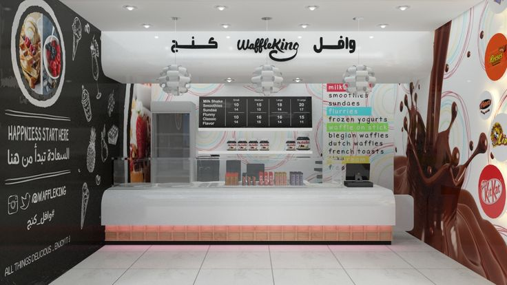تصميم محل وافل Store Design Creative Interior Design Design