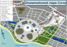 Зимние Олимпийские игры 2014 — Википедия