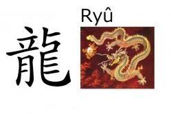 Ryu (dragón) Significado: Dragón Significado abstracto: Fuerte como un dragón Lecturas: Ryû, Ryô, Tatsu Nombre de: Chico 龍 en nombres compuestos (Ryunosuke, Ryota, Tatsuya) Nombre común en China también (Long) Ryu puede ser escrito con otros kanji que tienen otros significados: 琉 (gema), 隆 (abundante) o con el kanji sinónimo 竜 (dragón)