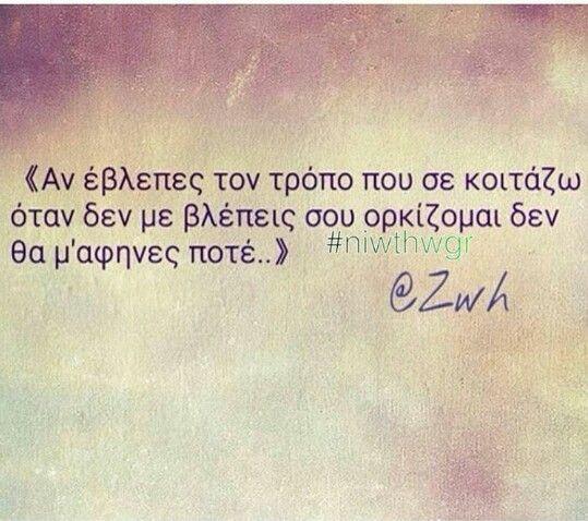 Αυτό.!☝