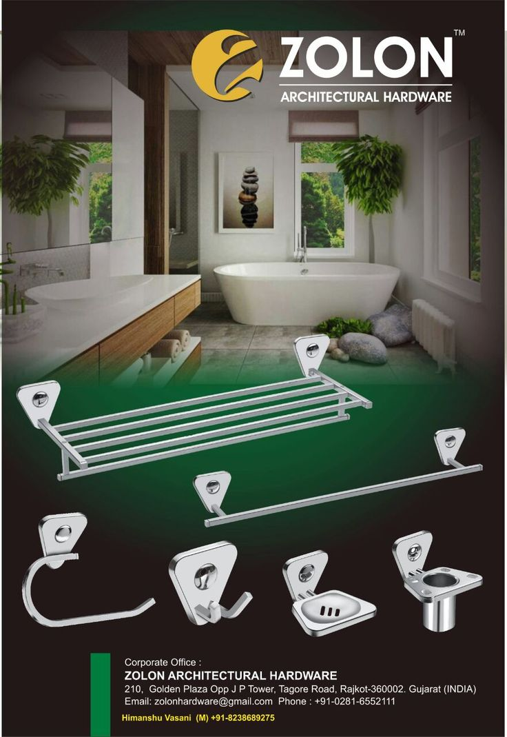 Pin By Zolon Architectural Hardware On Zolon Bathroom Accessories