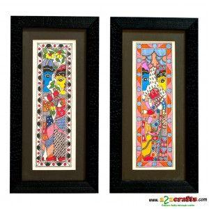 Madhubani, hand painting, Exclusive set of 2 - Madhubani Painting - Rs 1,565 - Hand Made Crafts - Buy & Sell Indian Handmade Crafts and Handmade Jewelry and Gifts