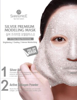 Shangpree Silver Premium Modeling Mask - Peach & Lily  I'm not entirely sold on this... for the price tag it better deliver miracles in mask form.