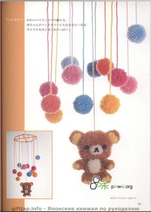 115 best images about pom pom yarn crafts on pinterest for Pom pom craft patterns