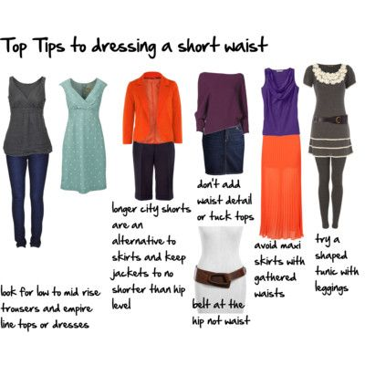 How to dress a short waist