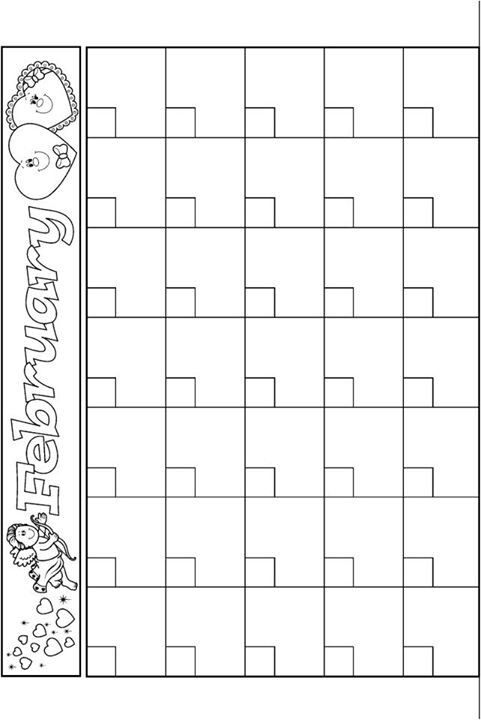 12 best images about calendar templates – Calendar Templates for Kindergarten