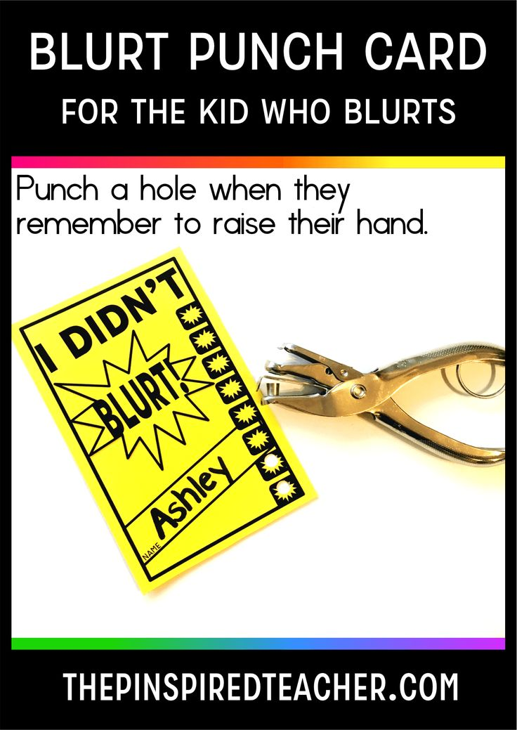 Blurt behavior punch card | Punch a hole when you catch the student remembering to raise their hand | PBIS | Classroom management strategies by the pinspired teacher